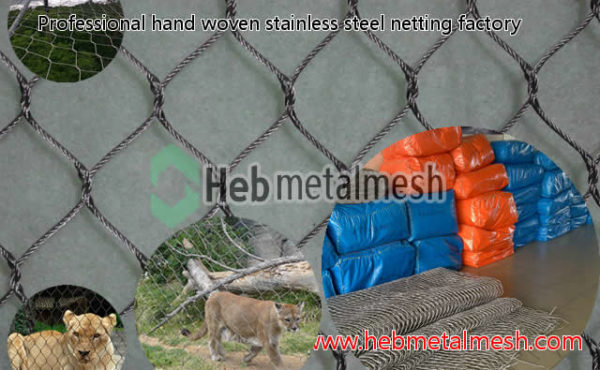 lion fence,lions enclosure mesh