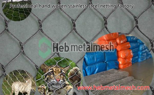 tiger fence,tiger enclosure mesh